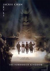 кадр из фильма Запретное царство