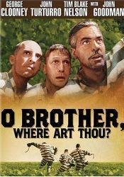 Джордж Клуни и фильм О где же ты брат?