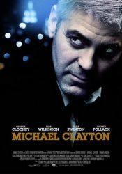 Джордж Клуни и фильм Майкл Клейтон