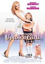 Марли Шелтон и фильм Городские девчонки