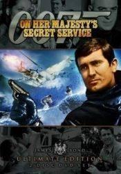 кадр из фильма Джеймс Бонд 007 - На секретной службе Ее величества