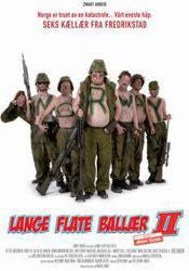 Тоби Джонс и фильм Бесшабашный батальон 2