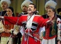 200 лет Кубанскому казачьему хору в 19:30 на канале