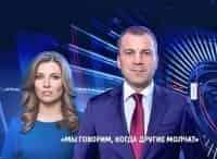60 Минут в 12:50 на канале Россия 1