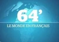 64 минуты: Мир, который говорит по французски 1 часть в 19:00 на канале