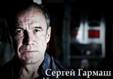 Ирина Розанова и фильм 8 первых свиданий