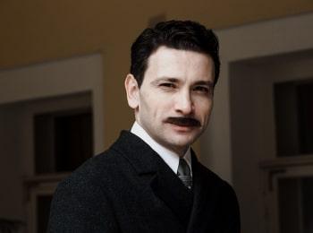 Адвокатъ Ардашевъ Маскарадъ со смертью 1 серия в 18:15 на ТВ Центр