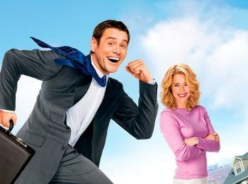 программа КИНО ТВ: Аферисты Дик и Джейн