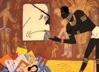 программа Ретро: Африканская сказка