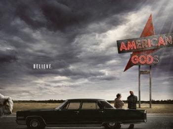 программа Amedia Premium: Американские боги Кладбище