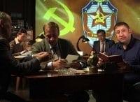 Американский отдел Капкан на ЦРУ в 16:50 на канале
