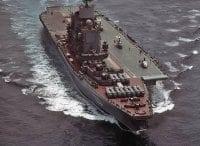 Авианесущие корабли Советского Союза 1 серия в 18:40 на канале