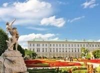 программа Россия Культура: Австрия Зальцбург Дворец Альтенау