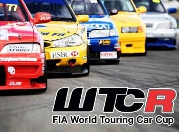 Автогонки WTCR Макао Первая гонка в 14:00 на канале