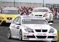 Автогонки WTCR Вила Реал Квалификация Прямая трансляция в 11:00 на канале