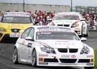 Автогонки WTCR Вила Реал Третья гонка Прямая трансляция в 18:30 на канале
