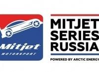 Автоспорт Mitjet 2L Кубок России Прямая трансляция из Казани в 12:15 на канале