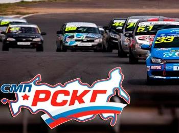 программа МАТЧ ТВ: Автоспорт Российская серия кольцевых гонок Трансляция из Сочи