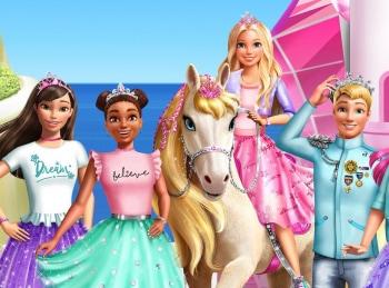 программа Карусель: Барби: Приключение Принцессы