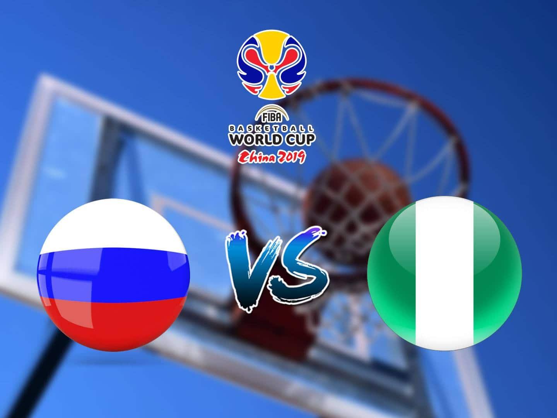 Баскетбол Чемпионат мира Мужчины Россия Нигерия Трансляция из Китая в 13:45 на канале