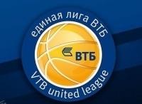 Баскетбол Единая лига ВТБ Матч звёзд Прямая трансляция из Москвы в 16:30 на канале