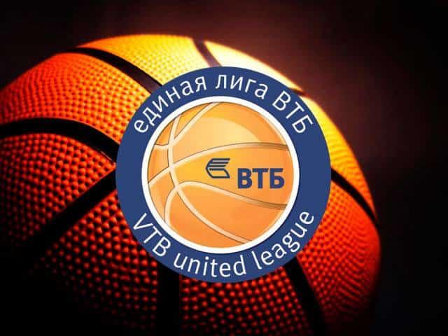 Баскетбол Единая Лига ВТБ Матч звёзд Прямая трансляция в 16:30 на канале