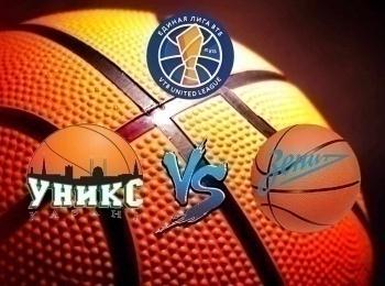 Баскетбол-Единая-Лига-ВТБ-УНИКС-Казань-Зенит-Санкт-Петербург