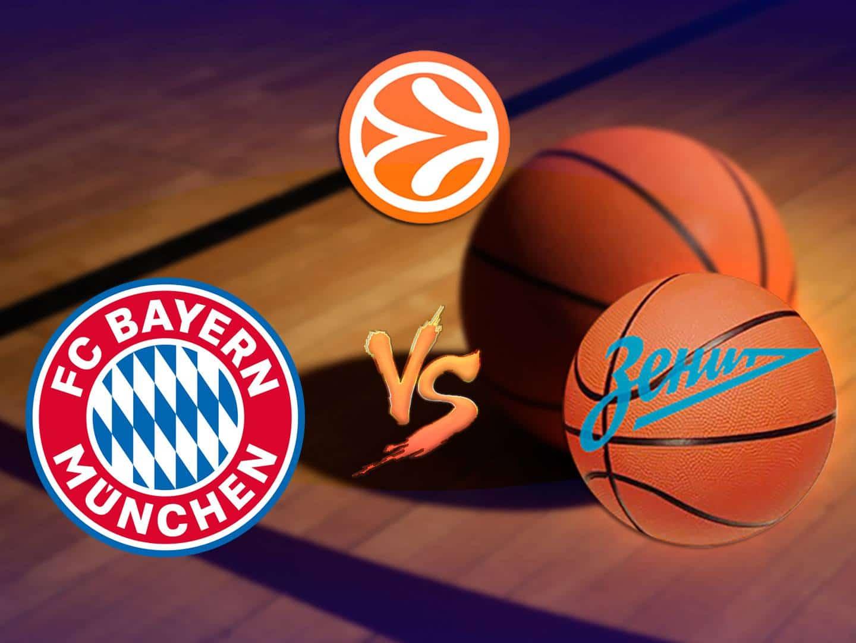 программа Матч Игра: Баскетбол Евролига Мужчины Бавария Германия Зенит Россия Прямая трансляция