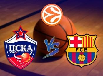 программа Матч Игра: Баскетбол Евролига Мужчины ЦСКА Россия Барселона Испания