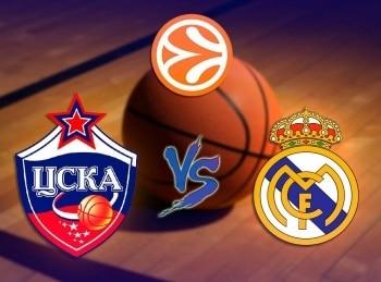 Баскетбол Евролига Мужчины ЦСКА Россия Реал Испания Прямая трансляция в 20:35 на канале