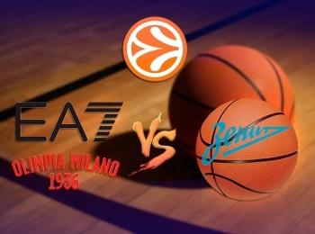 Баскетбол Евролига Мужчины Милан Италия – Зенит Россия Прямая трансляция в 22:40 на канале