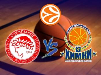 программа Матч ТВ: Баскетбол Евролига Мужчины Олимпиакос Греция Химки Россия