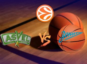 Баскетбол Евролига Мужчины Виллербан Франция — Зенит Россия в 02:40 на канале