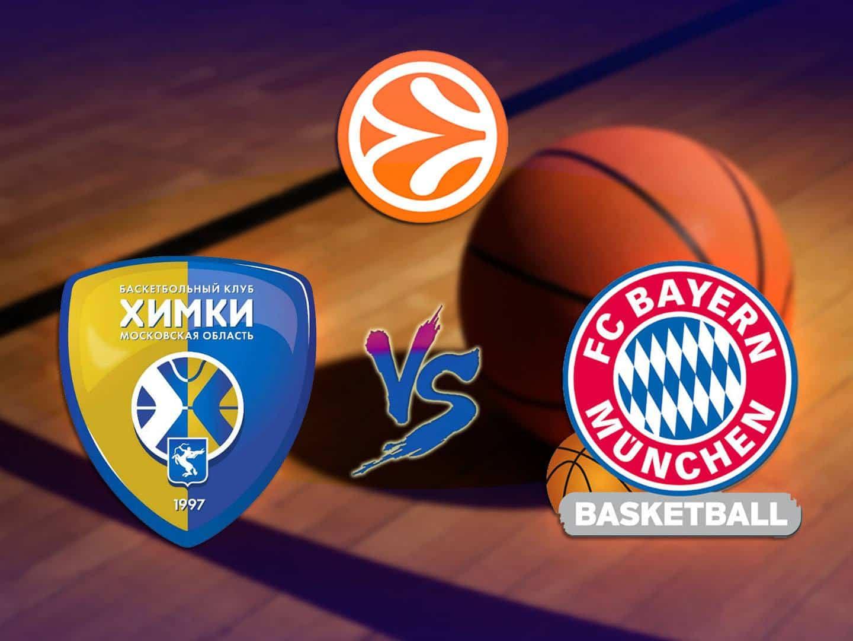 Баскетбол Евролига Мужчины Химки Россия Бавария Германия Прямая трансляция в 19:55 на канале
