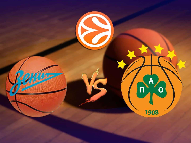 программа Матч Игра: Баскетбол Евролига Мужчины Зенит Панатинаикос