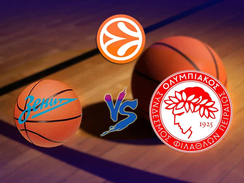 Баскетбол Евролига Мужчины Зенит Россия Олимпиакос Греция в 02:40 на канале