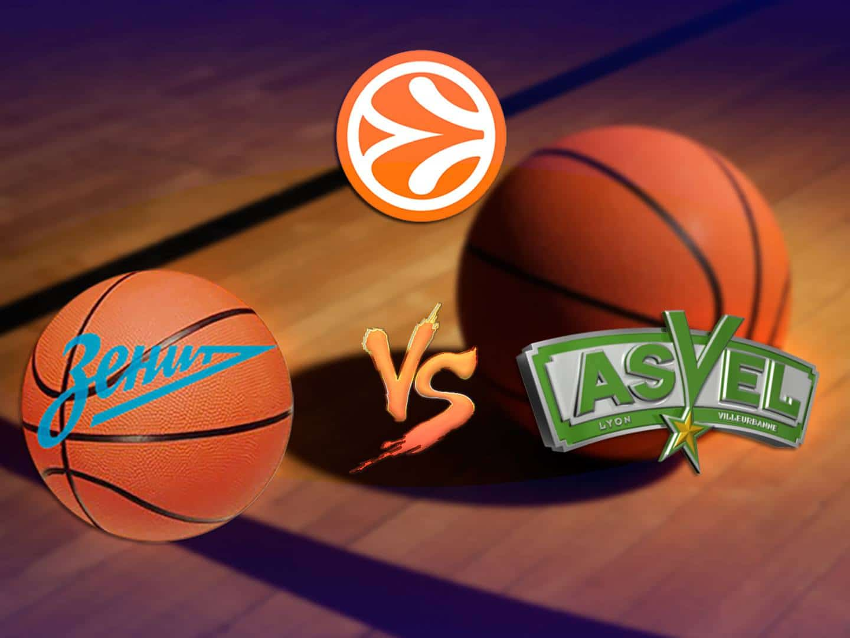 программа Матч Игра: Баскетбол Евролига Мужчины Зенит Россия Виллербан Франция