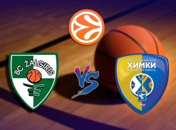 программа Матч Игра: Баскетбол Евролига Мужчины Жальгирис Литва Химки Россия