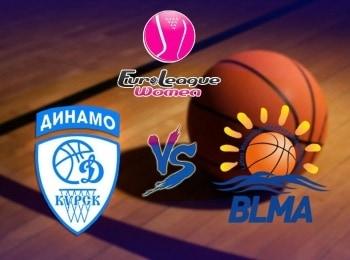 Баскетбол Евролига Женщины Динамо Курск, Россия – БЛМА Франция в 00:15 на канале