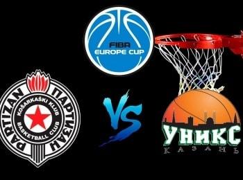 Баскетбол Кубок Европы 1/4 финала Партизан Сербия – УНИКС Россия в 01:25 на канале
