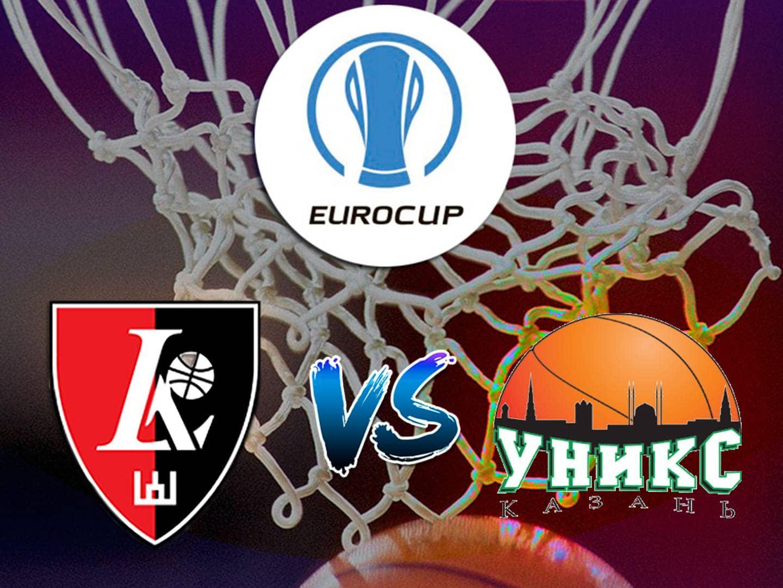 Баскетбол Кубок Европы Ритас УНИКС Прямая трансляция в 19:55 на канале