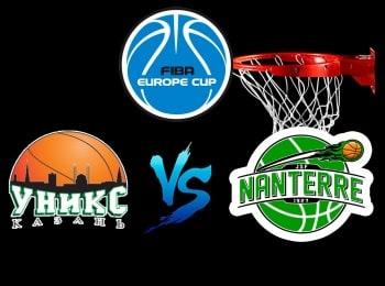 Баскетбол Кубок Европы УНИКС Россия — Нантер Франция Прямая трансляция в 19:25 на канале