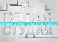 программа Россия Культура: Белая студия Евгений Миронов