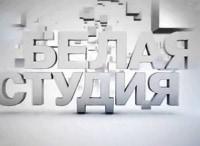 программа Россия Культура: Белая студия Валерий Тодоровский