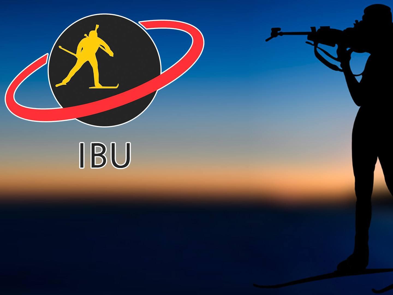 Биатлон Чемпионат Европы Беларусь Женщины Гонка преследования Прямая трансляция в 14:05 на канале
