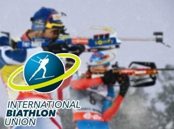 Биатлон Чемпионат мира Антхольц Женщины Масс старт в 15:30 на канале