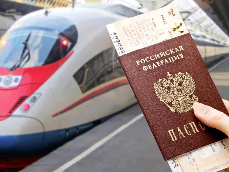 Билет-на-поезд