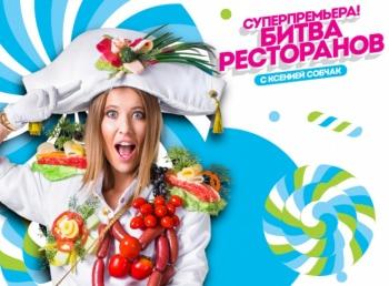 Битва-ресторанов-Казань:-Кружево-Wok&Go-Да-Винчи