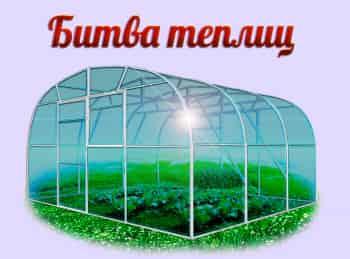 программа Загородная жизнь: Битва теплиц Оборудование теплицы системой подогрева почвы