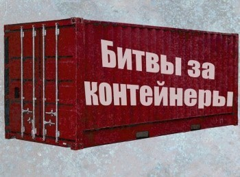 программа Discovery: Битвы за контейнеры Тайны Востока